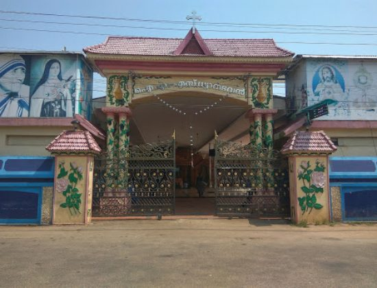 IMS Dhyana Bhavan, Alappuzha