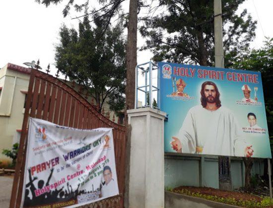 Holy Spirit Centre, Hyderabad