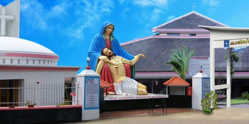 Charis Bhavan Retreat Centre, Athirampuzha