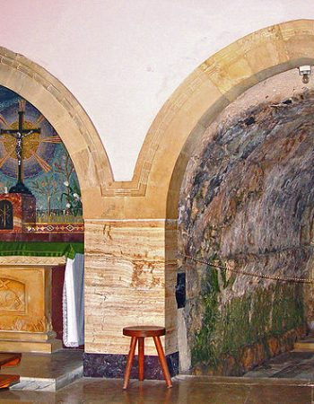 Church of the Visitation