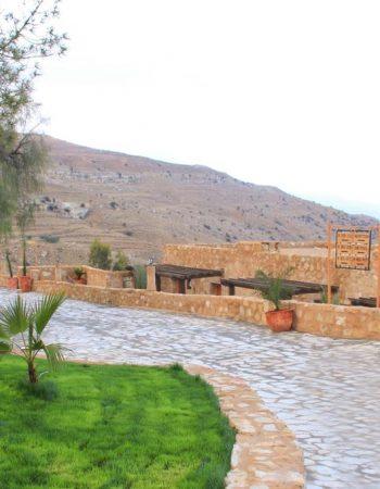 Hayat Zaman Hotel And Resort, Petra